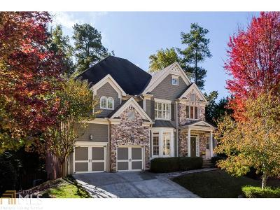 Chamblee Single Family Home Under Contract: 1779 Huntington Chase