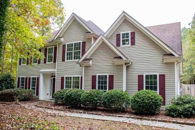 McDonough Single Family Home Under Contract: 140 Oakwood Trl