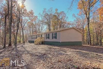 Blairsville Single Family Home Under Contract: 362 Nichols Cir