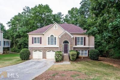 Kennesaw Single Family Home New: 2193 Northbrook Ridge