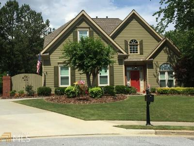 Dacula Single Family Home New: 3469 Coopers Mill Ct
