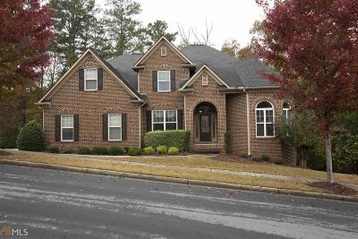 Lilburn Single Family Home For Sale: 3512 Preservation Cir