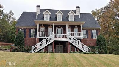 McDonough Single Family Home New: 1082 Crown River Pkwy