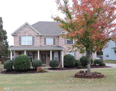 McDonough Single Family Home New: 608 Tripetal Way