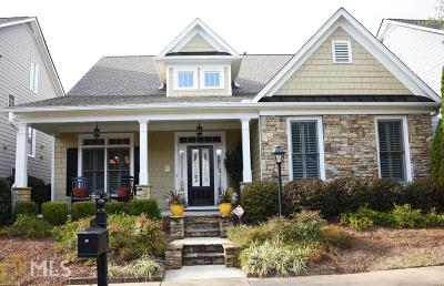 Suwanee Single Family Home Under Contract: 739 Village Crest Dr #4 Ph 2