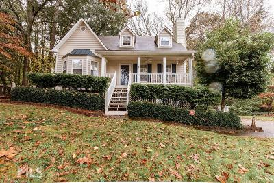 Austell Single Family Home Under Contract: 978 Trestle Dr