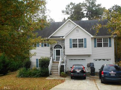 Carrollton Single Family Home For Sale: 205 Ivy Ct