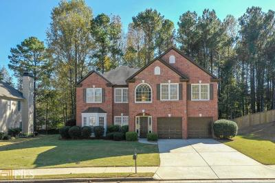 Dacula Single Family Home For Sale: 470 Lakota Trce