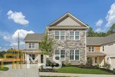 Marietta Single Family Home New: 1095 Heatherland Dr