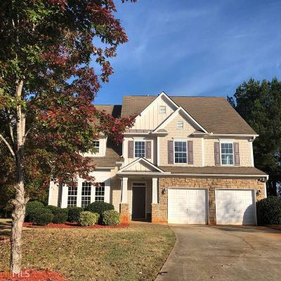Henry County Single Family Home New: 220 Grand Isle Ct