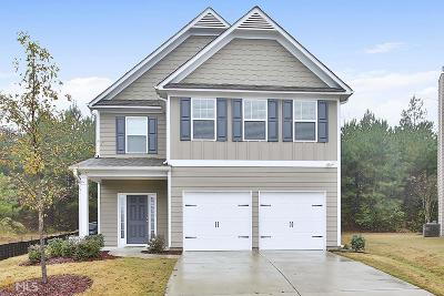 Newnan Single Family Home New: 152 Macalester