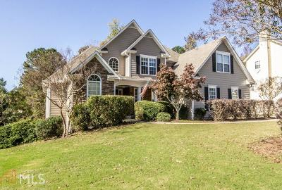 Fayetteville Single Family Home Under Contract: 205 Briarsweet Way