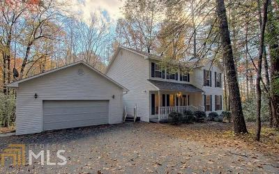 Blairsville Single Family Home For Sale: 286 Leahs