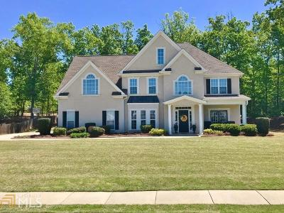 Fayette County Single Family Home New: 210 Sunderland Cir