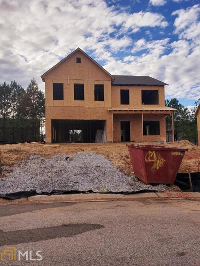 Fairburn Single Family Home New: 1017 Eldon Ln