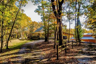 Fannin County, Gilmer County Single Family Home Under Contract: 6133 Yukon Rd