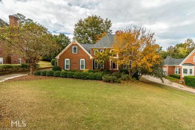 Lilburn Single Family Home Under Contract: 3321 Lockwood Ct