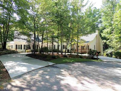Carroll County Single Family Home Under Contract: 2058 Sewanee Ct