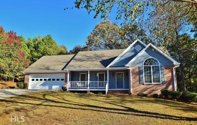 Gainesville Single Family Home New: 3522 Paige Ct