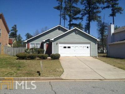 College Park Single Family Home Under Contract: 849 Shoals Ct