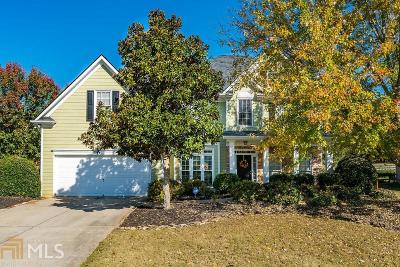 Hiram Single Family Home Under Contract: 217 Country Club Ln
