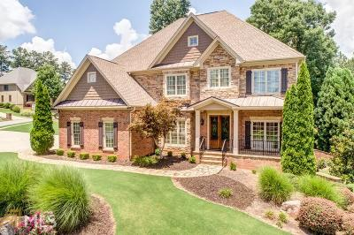 Acworth Single Family Home Under Contract: 1702 Fernstone Ter