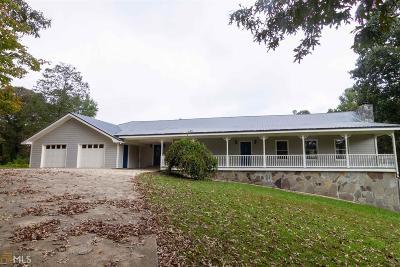 Carroll County Single Family Home For Sale: 40 Doe Dr
