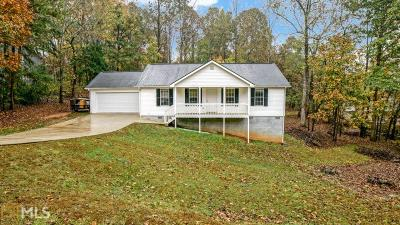 Dawsonville Single Family Home New: 74 Rainey Dr