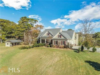 Cherokee County Single Family Home For Sale: 101 Meadow Vw Trl