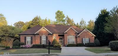 Dacula Single Family Home New: 1117 Forest Heights Ter