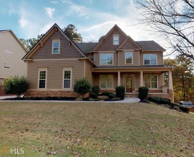Acworth Single Family Home New: 57 Turtle Rock Pl
