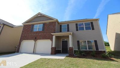 Clayton County Single Family Home New: 664 Millstone Dr