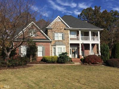 Douglasville Single Family Home Under Contract: 9905 Hamilton Dr