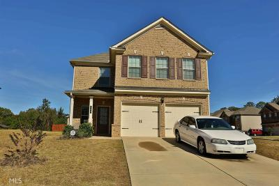 Clayton County Single Family Home New: 564 Hideaway Dr