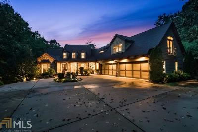 Peachtree City GA Single Family Home Under Contract: $1,265,000