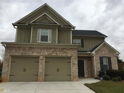 Austell Single Family Home New: 6040 Gladiola Way #96
