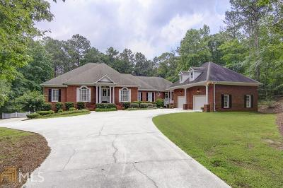 Fayetteville GA Single Family Home For Sale: $499,900