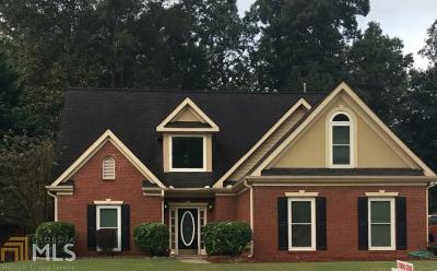 Suwanee Single Family Home New: 4068 Rosewood Vw Dr