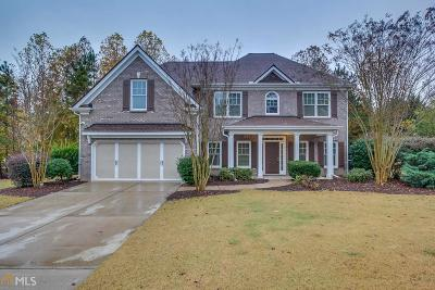 Dacula Single Family Home For Sale: 1059 Sammi Jo Ln