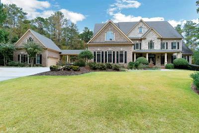 Alpharetta, Milton, Roswell Single Family Home For Sale: 1055 Stonegate Ct