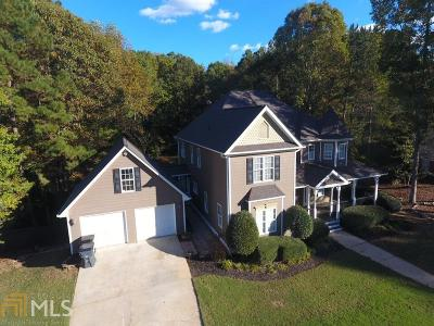 Fayette County Single Family Home New: 135 Asbury Way