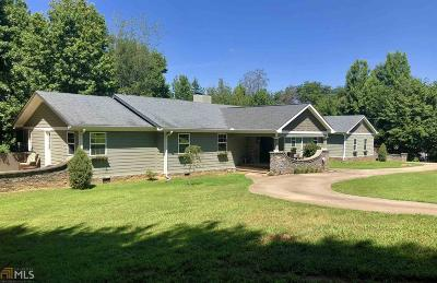 Cumming Single Family Home New: 1285 Smithdale Rd