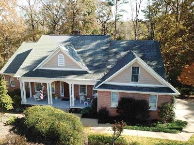 Lagrange Single Family Home Under Contract: 229 Ashford Cir