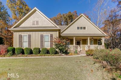 Braselton Single Family Home Under Contract: 68 Pointer Ln