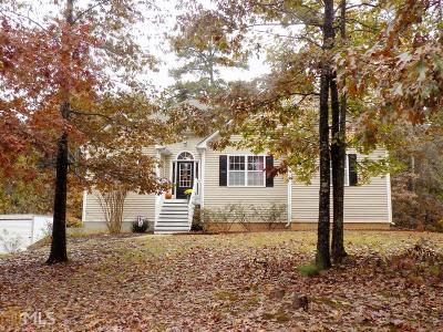 Dawsonville Single Family Home Under Contract: 576 Greenwood Park Way