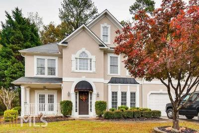 Stone Mountain Single Family Home New: 214 Harbor Pt Dr