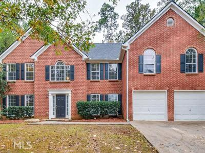 Stone Mountain Single Family Home For Sale: 639 Wynbrooke Pkwy