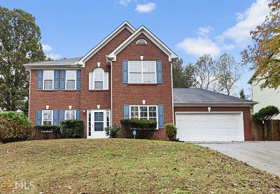 Suwanee Single Family Home New: 2679 Beddington Way