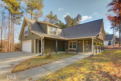 Dawsonville Single Family Home For Sale: 9 Makers Way
