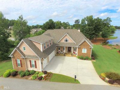 Newnan GA Single Family Home New: $559,900